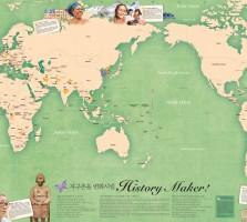 여성인권세계지도